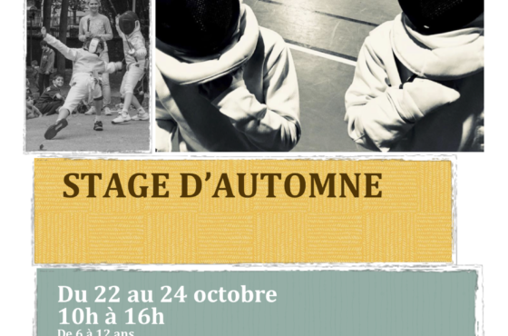 Stage d'automne 2018