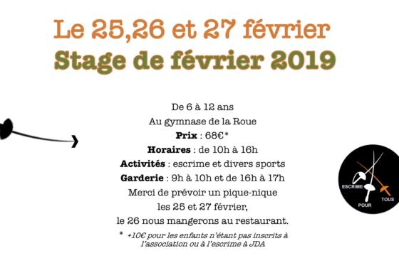 Stage des vacances de février du 25 au 27 février 2019