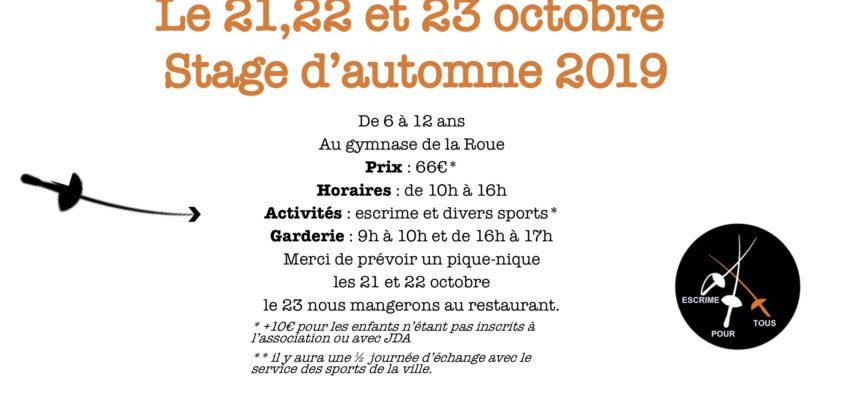 Stage Automne 2019